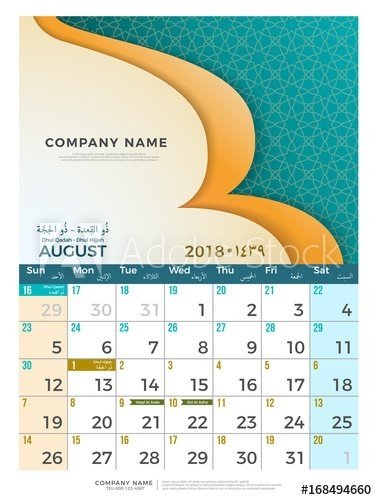 08 August Hijri 1439 To 1440 Islamic Calendar 2018 Design with regard to Hijri Calendar 1439