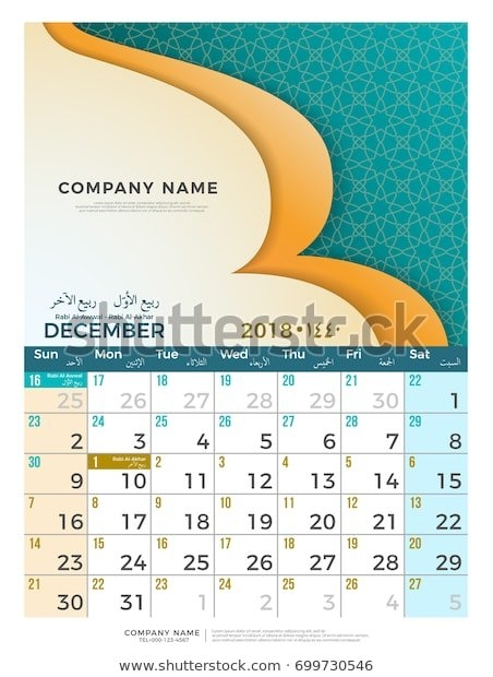 12 December Hijri 1439 1440 Islamic Stock Vector (Royalty throughout Hijri Calendar 1439 Image