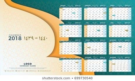 1439 Images, Stock Photos & Vectors | Shutterstock with regard to Hijri Calendar 1439 Image