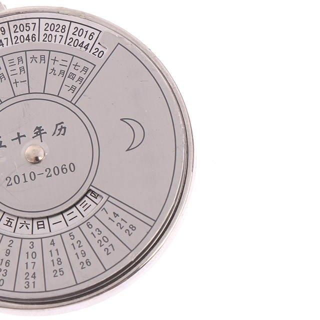 1Pc Compass Keyring 50 Years Perpetual Calendar Keyring inside Depo -Provera Perpetual Calendar Photo
