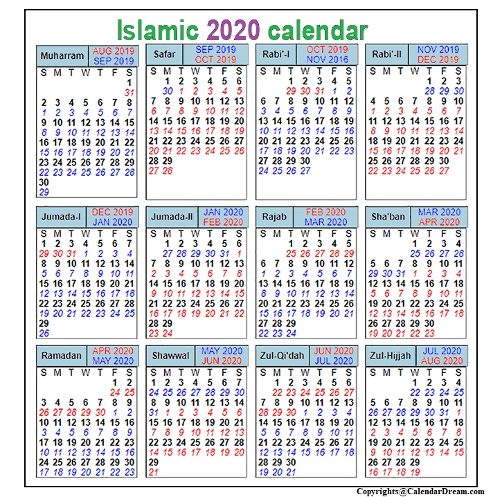 2020 Printable Islamic Calendar In Pdf | Hijri Calendar 1441 for Hijri Calendar