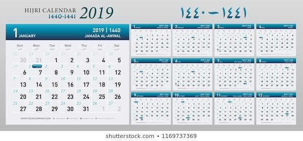 Arabic Calendar Images, Stock Photos & Vectors | Shutterstock regarding Hijri Calendar
