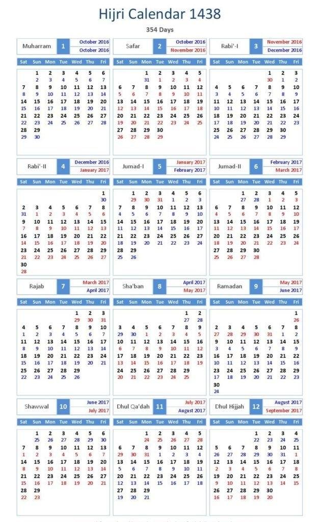 Islamic Calendar 2017. Hijri Calendar 1438, Urdu Calendar pertaining to Hijri Calendar Graphics