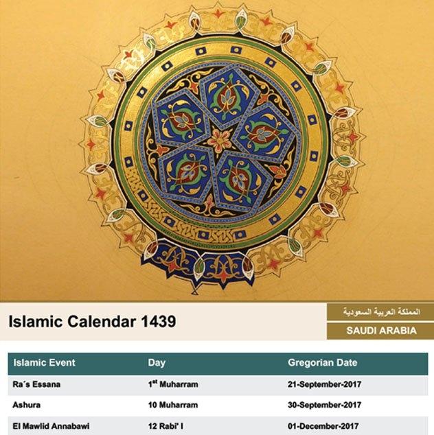 Islamic Calendar 2018 / Hijri Calendar 1439 For Download within Hijri Calendar 1439