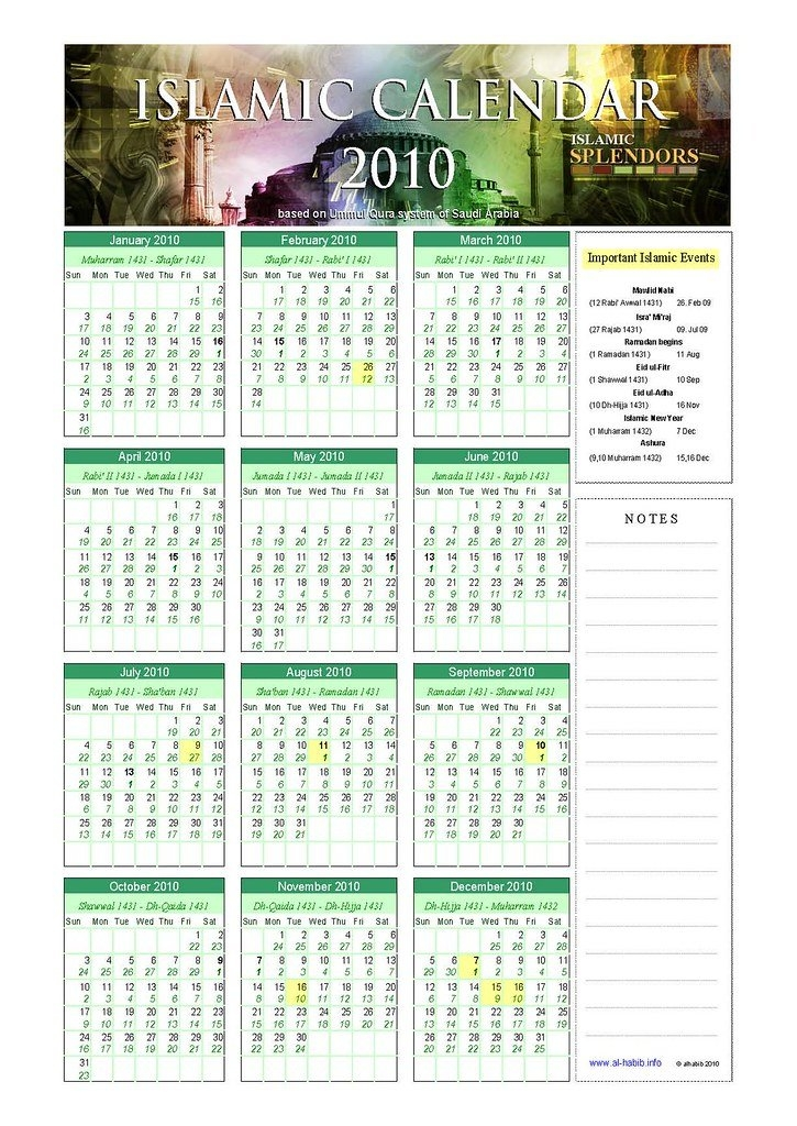 Islamic-Calendar-Ummulqura-2010 | Rizwan Ali Awan | Flickr in Islamic Calendar