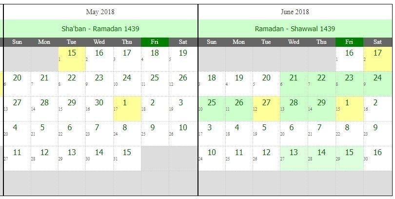 Islamic Hijri Calendar For Ramadan - 1439 Hijri (Western throughout Hijri Calendar 1439