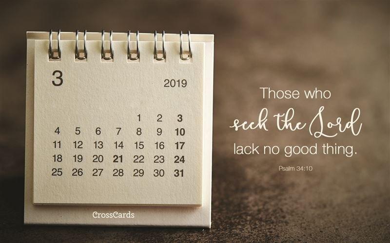 March 2019 - Seek The Lord Desktop Calendar- Free March regarding Free Christian Wallpaper Calendar Graphics