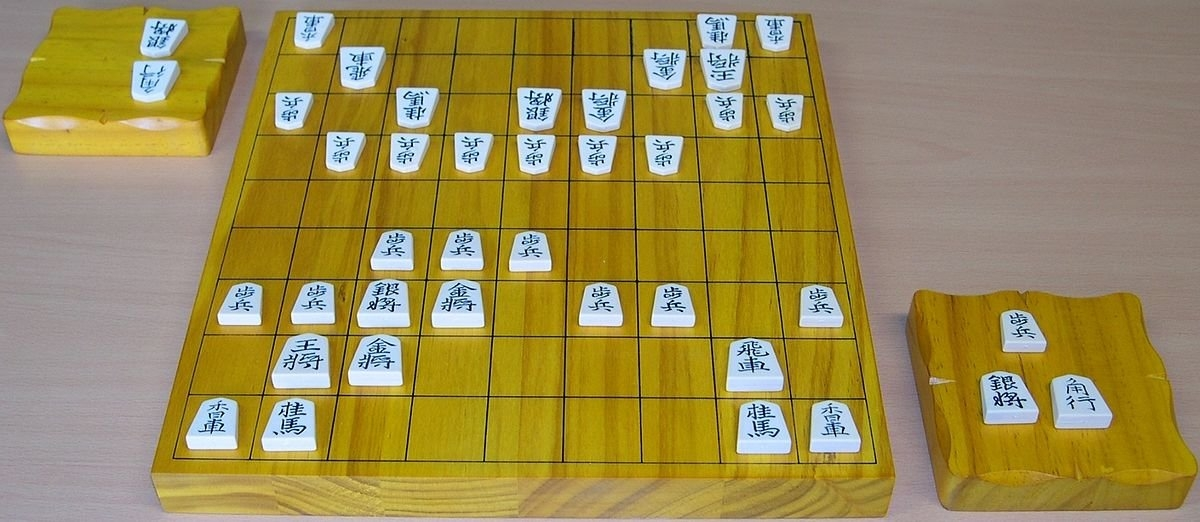 Shogi - Wikipedia within Square Games For Baby Due Date Free Template