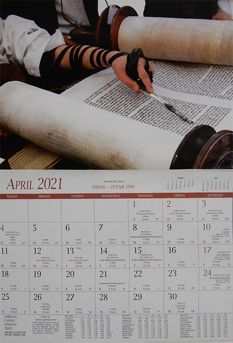 Welcome To Petah Tikvah throughout Freetime Magazine Rochester Ny Calendar