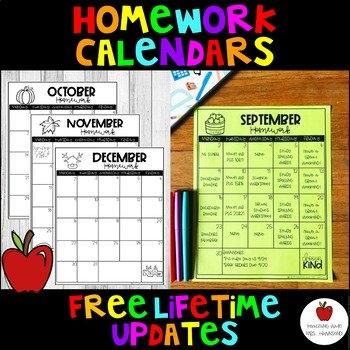 Editable March 2019 Calendar Worksheets & Teaching Resources with Free Preschool Calendar Sarah Kirby Graphics