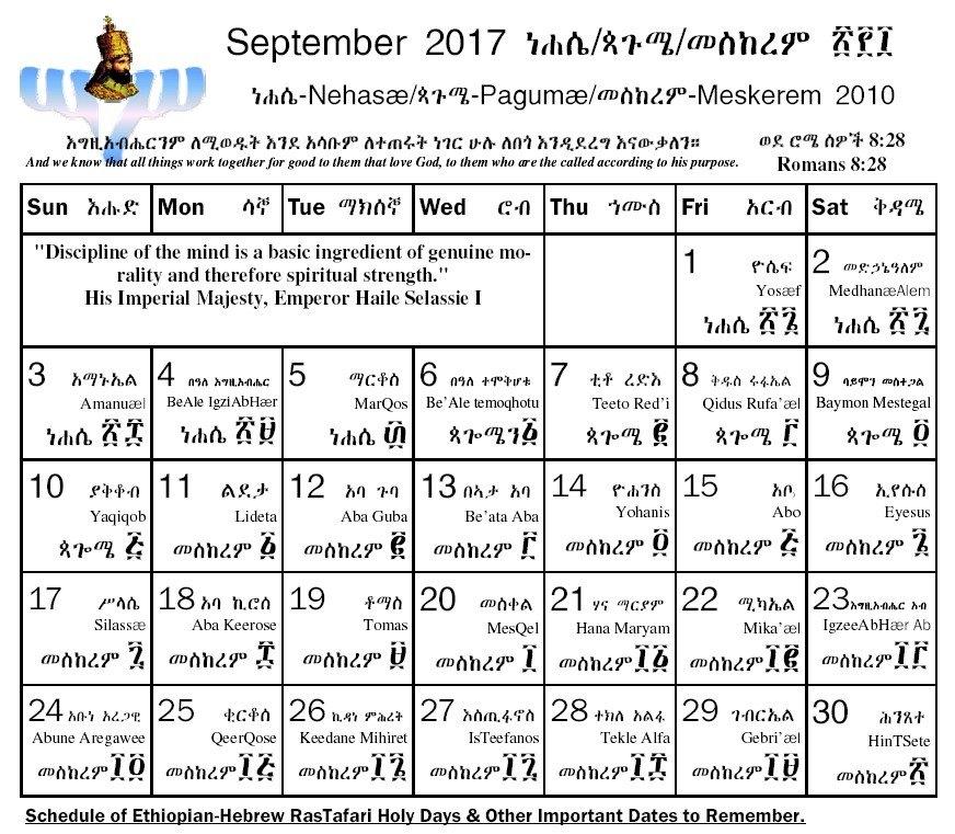 Ethiopia 2017 2018 Holiday Calendar Complete Pdf Library inside Ethiopia Orthodox Calendar