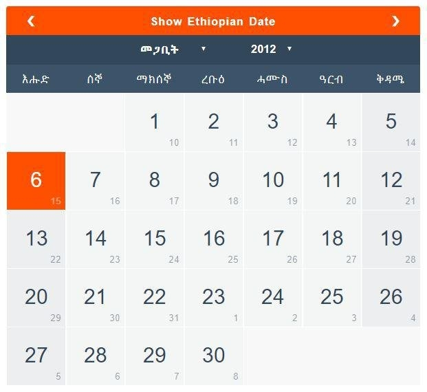 Ethiopian Calendar Is 7-8 Years Behind The Rest Of The World within Ethiopian Calender Photo