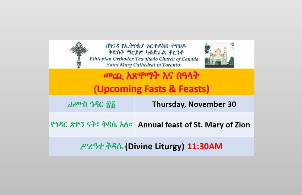 Fasts & Feasts — Ethiopian Orthodox Tewahedo Church for Ethiopia Orthodox Calendar