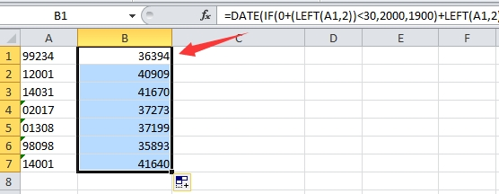 How To Convert Between Julian Date And Calendar Date In Excel? for Julian Calendar Date Lookup