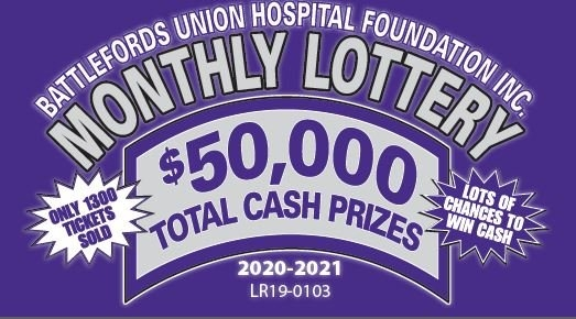 Monthly Lottery in Monthly Lottery Ticket Fundraiser