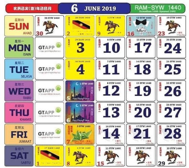 20+ Calendar 2021 Kuda May - Free Download Printable Calendar Templates ️ with 2021 Kalender Cuti & Sekolah
