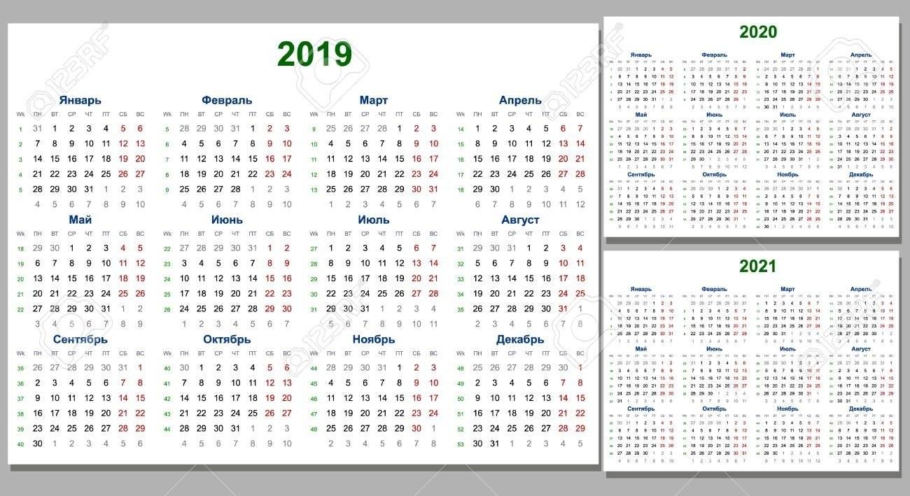 2020 Calendar Sunday To Saturday - Calendar Inspiration Design within Broadcast Calendar 2021 Printable
