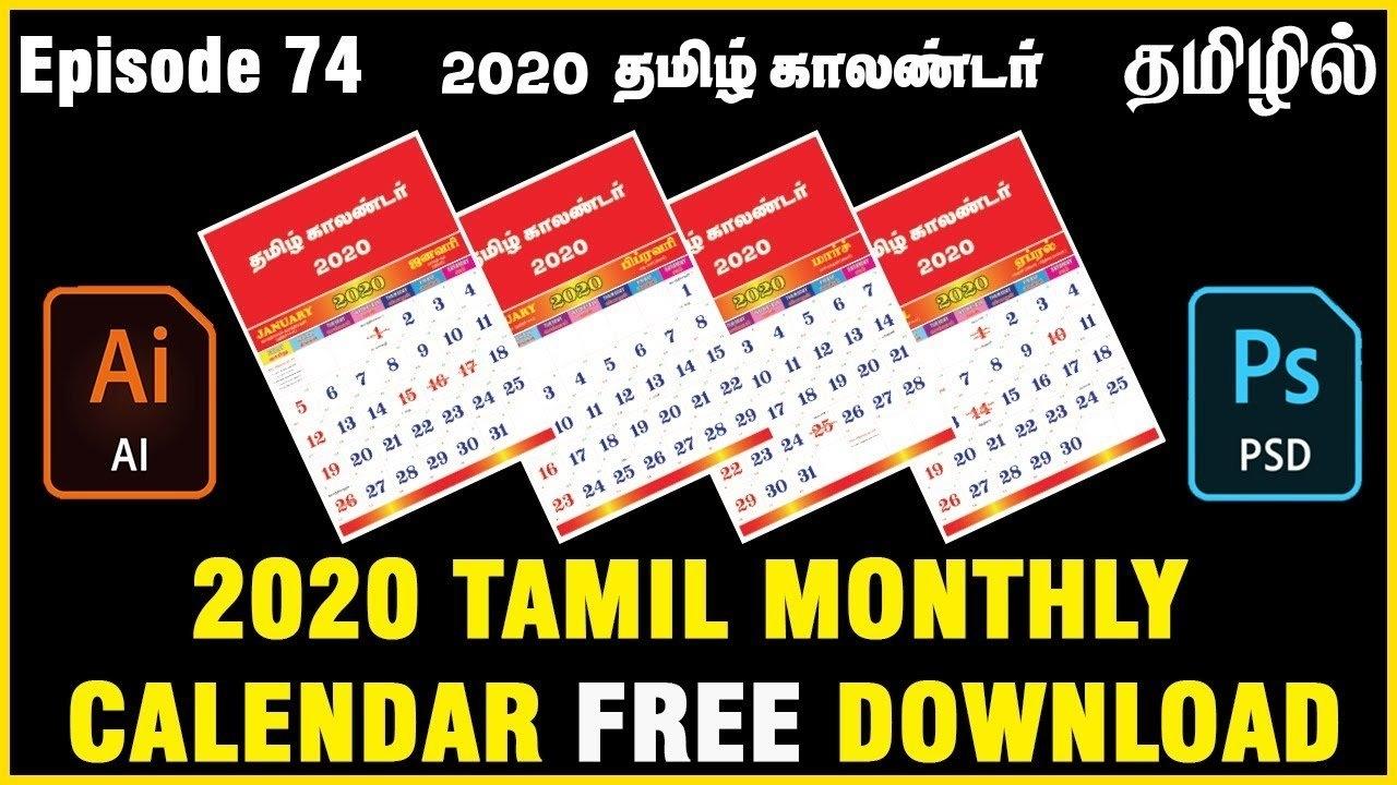 2020 Tamil Calendar  Tamil Monthly Calendar 2020 Pdf Free Download   தமிழ் காலண்டர் 2020   Ep74 pertaining to 2021 Tamil Monthly Calendar Pdf For All Months Photo