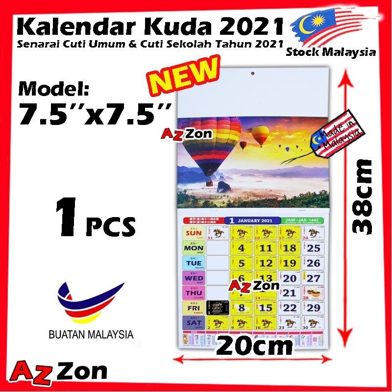 2021 Calendar Kuda - Nexta in Calendar Kuda 2021 Download Photo