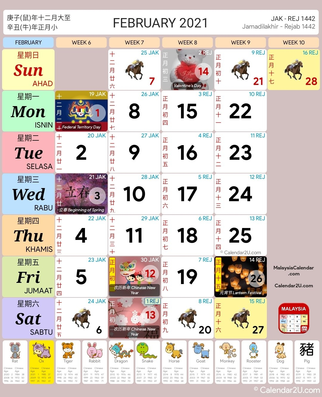 2021 Calendar Malaysia | Printable Calendars 2021 inside Image Malaysia 2021 Calendar Kuda