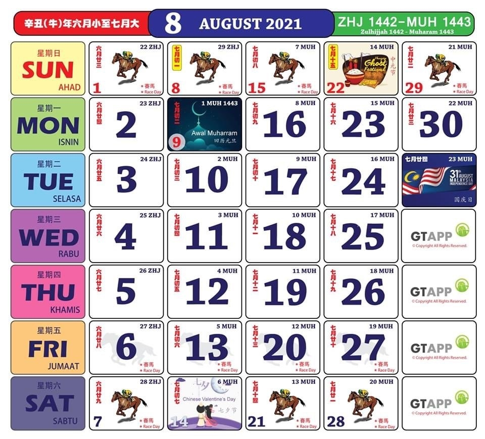 2021 Calendar With Monthly Malaysian Holidays Released | Hype Malaysia in Image Malaysia 2021 Calendar Kuda Image