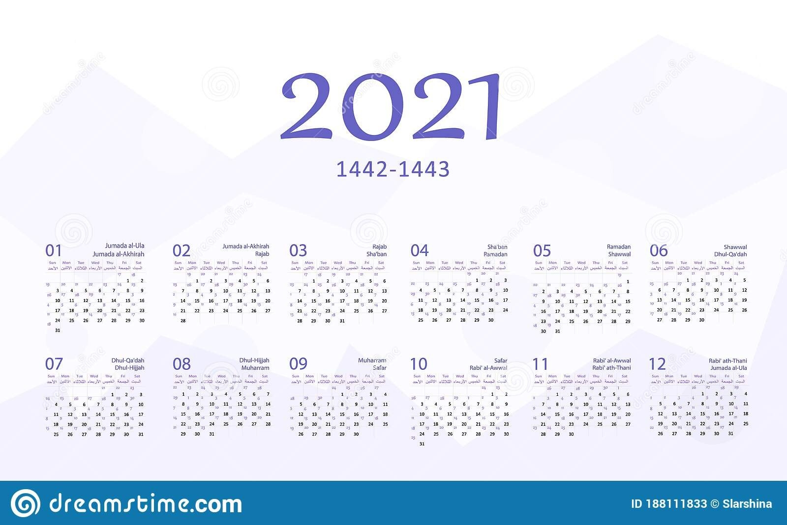 2021 Islamic Calendar - Holiday Calendar regarding Pakistan 2021 Photo Calendar Graphics