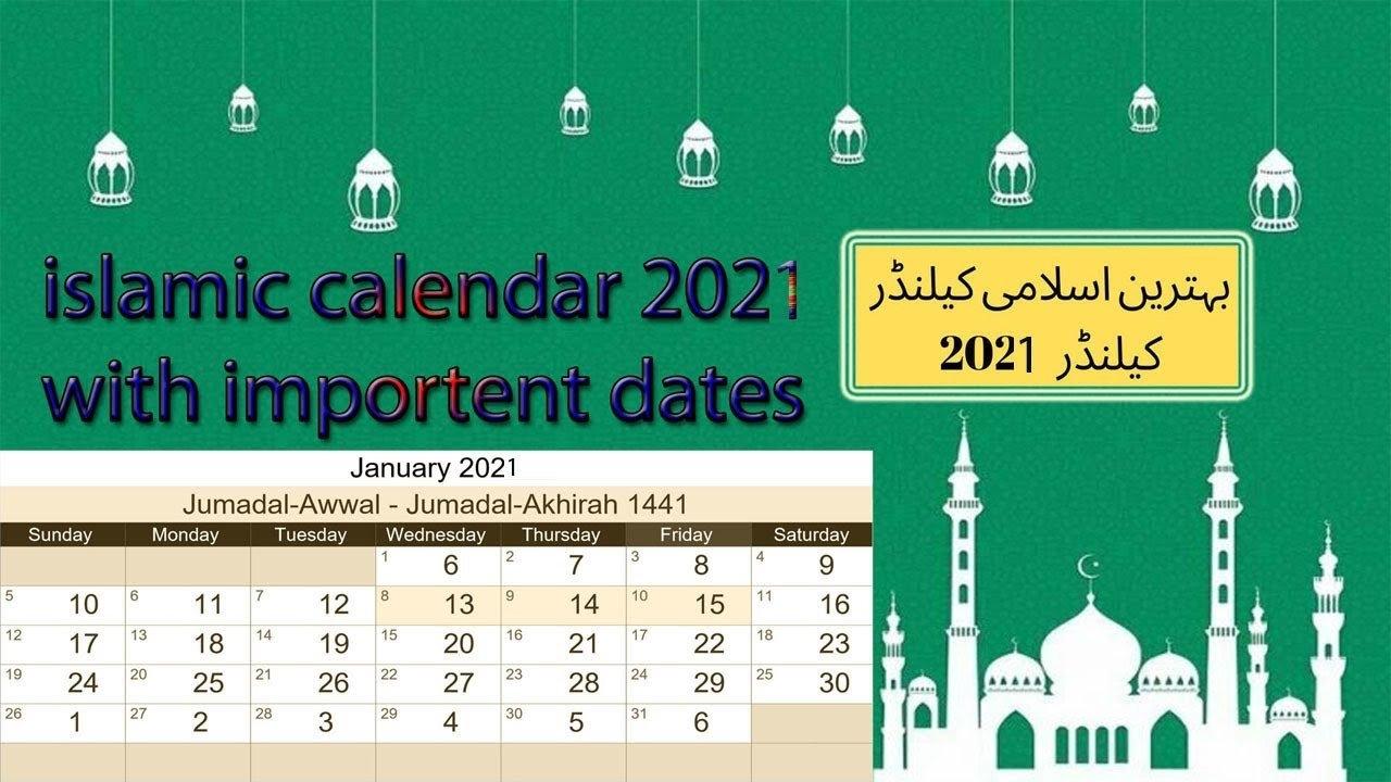 2021 Ramadan Calendar Bangladesh | Printable March with regard to Pennsylvania Ramadan Calendar 2021