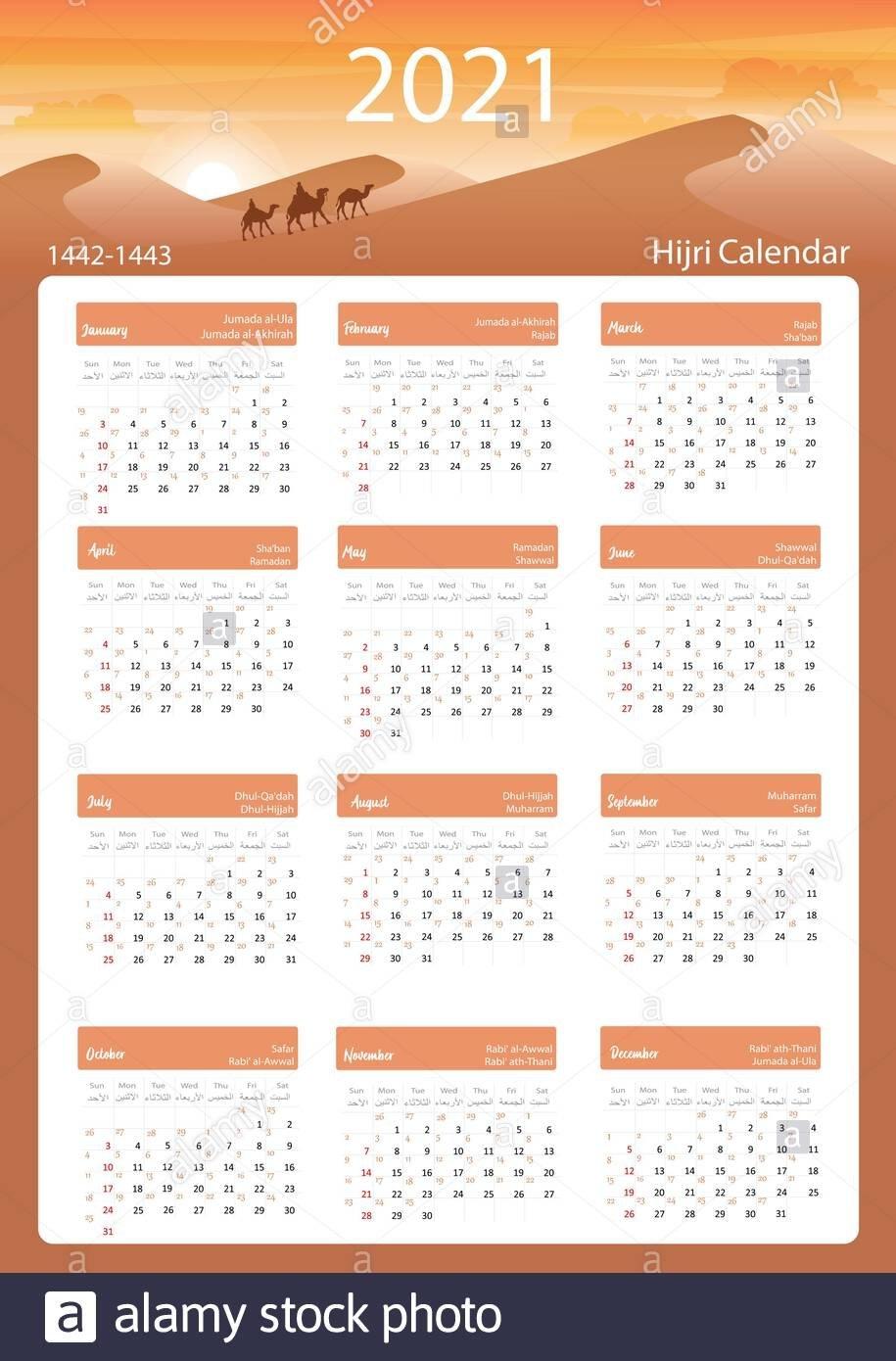 2021 Ramadan Calendar Pakistan | Calendar 2021 inside Pennsylvania Ramadan Calendar 2021