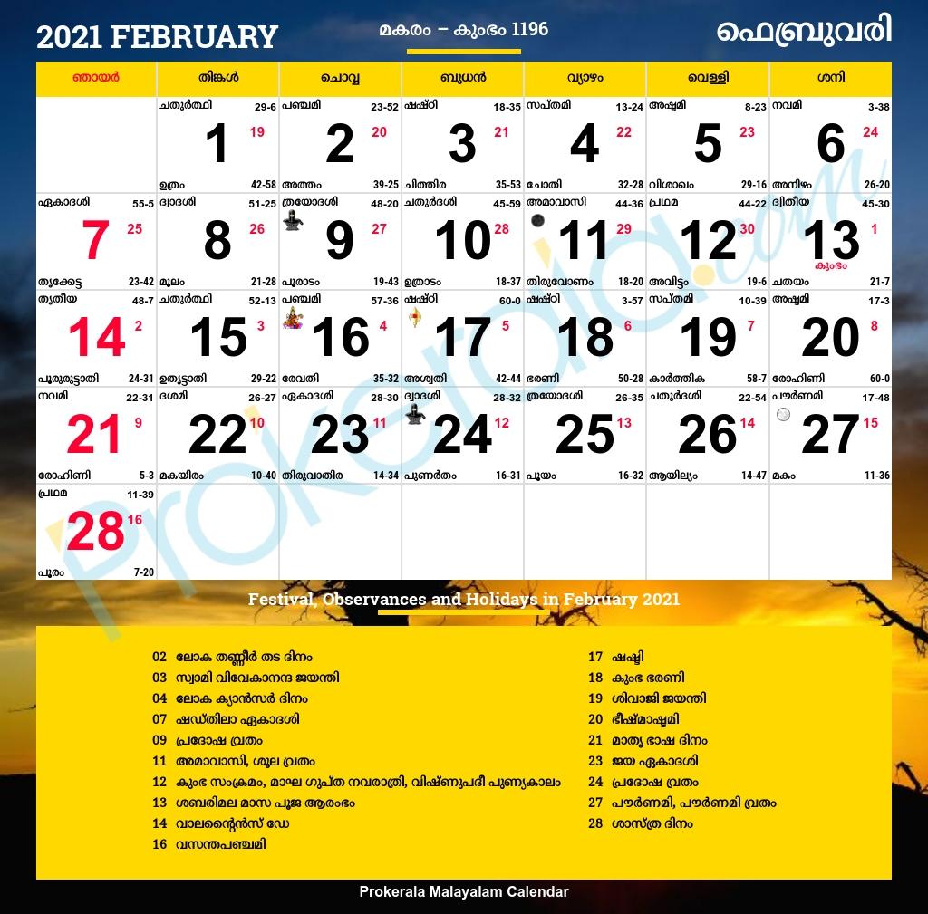3Rd February 2021 Tamil Calendar | 2021 Printable Calendars inside Calender Kuda In Tamil 2021 Photo