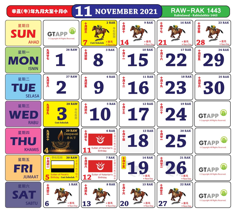 Anda Boleh Mula Dapatkan Kalender 'Kuda' Bagi Tahun 2021 intended for 2021 Kalender Cuti & Sekolah
