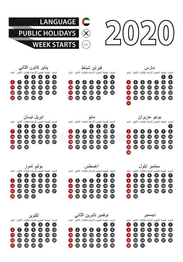 Arabic Calendar Planner For 2019. Arabic Language, Week Starts From Monday. Vector Calendar throughout Egypt Holiday Calendar 2021