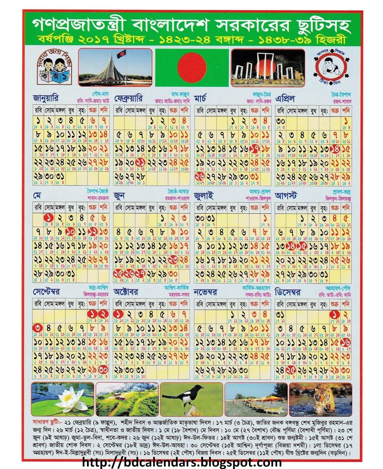 Bangladesh Government Calendar With Holidays with regard to Government Calendar 2021 With Holidays Bangladesh Graphics