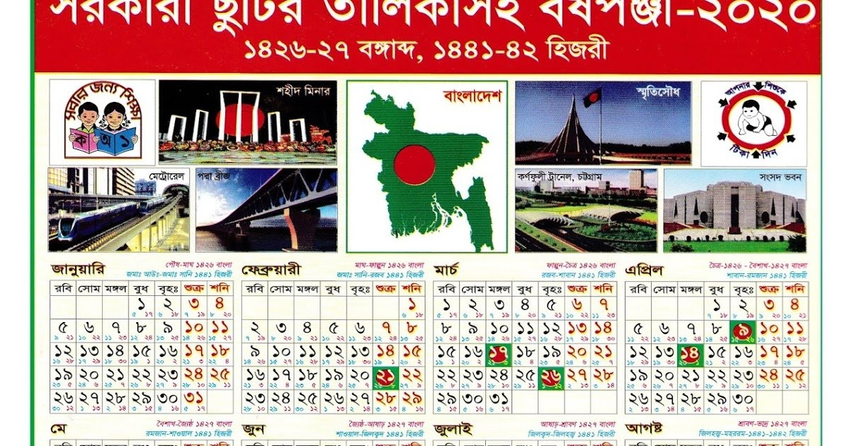 Bangladesh Government Holiday Calendar 2020 | Life In Bangladesh intended for Bangladesh 2021 Government Calendar