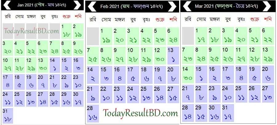 Bangladesh Government Holiday Calendar 2021 (Bangla Calendar 2021 Bd Pdf) - Technewssources inside Government Calendar 2021 With Holidays Bangladesh Graphics