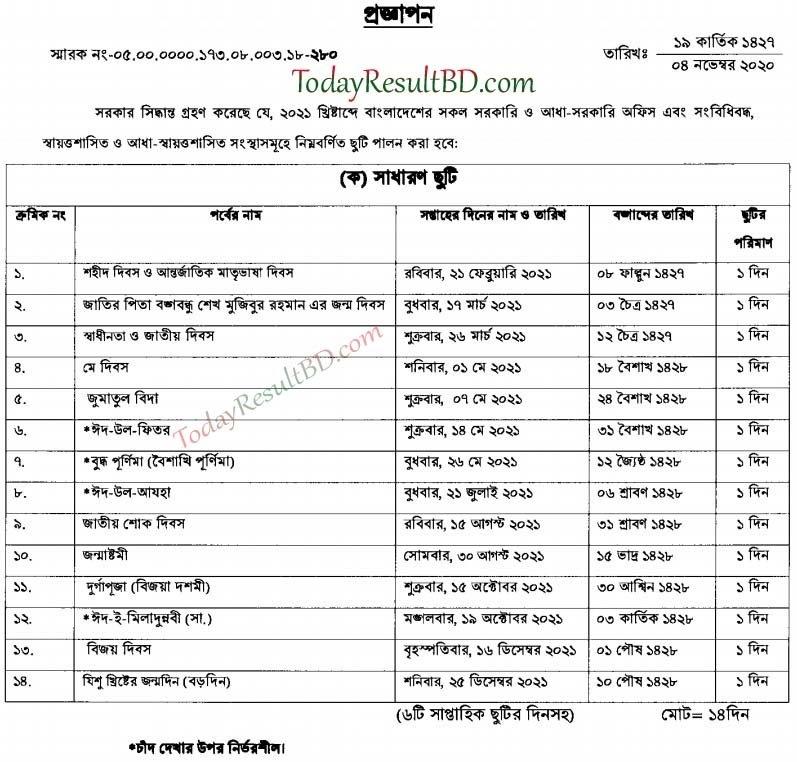 Bangladesh Govt Holiday Calendar 2021 Pdf (Public, Bank, National, Religious Holidays List inside Government Calendar 2021 With Holidays Bangladesh