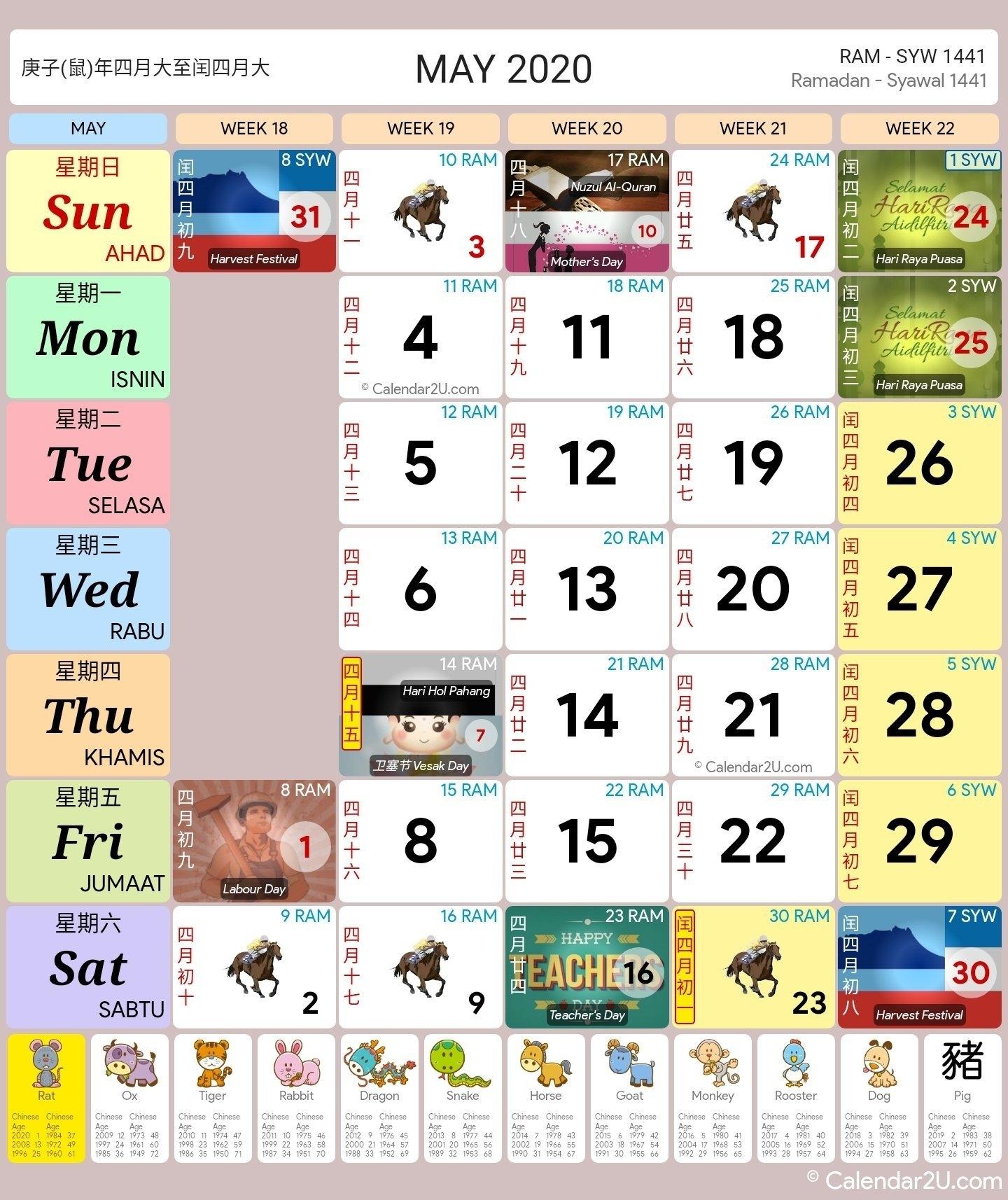 Calendar 2020 Free Printable Kuda - Calendar Inspiration Design in Kalendar Kuda 2021 Pdf Image