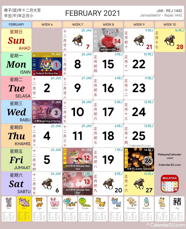 Calendar Feb 2021 Malaysia | Calendar 2021 regarding Calendar Kuda Malaysia 2021 Image