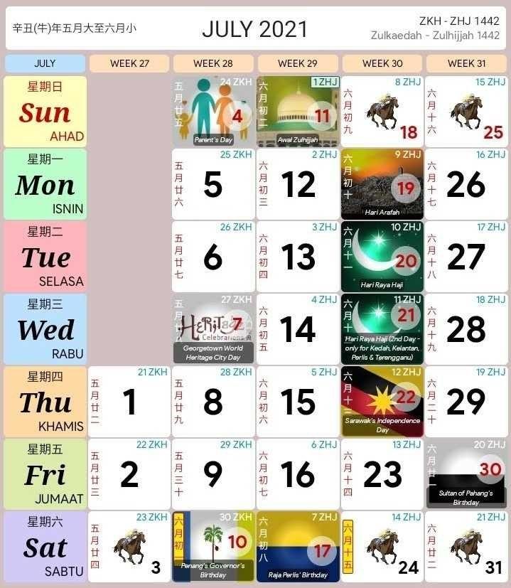 Calendar Kuda 2021 - Samyysandra throughout 2021 Kalender Cuti & Sekolah