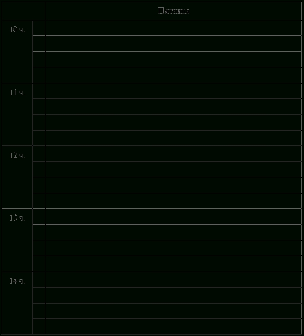 Бланк Плана Работ На Месяц Образец - Softlusonexlenroa'S Diary with regard to План На Месяц Шаблон Распечатать