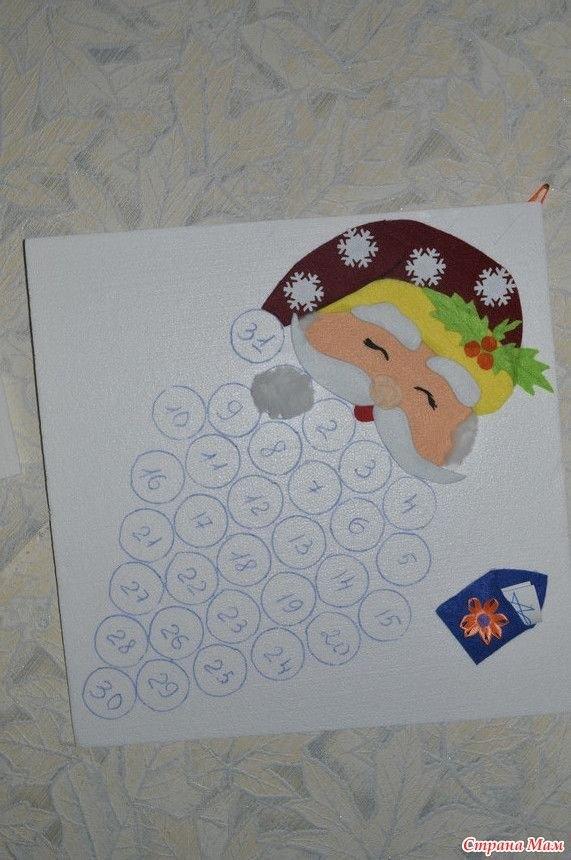 Задания Для Адвент-Календаря Для Детей 3-5 Лет (С Изображениями) | Рождественские Поделки, Новый in Задания Для Адвент Календаря