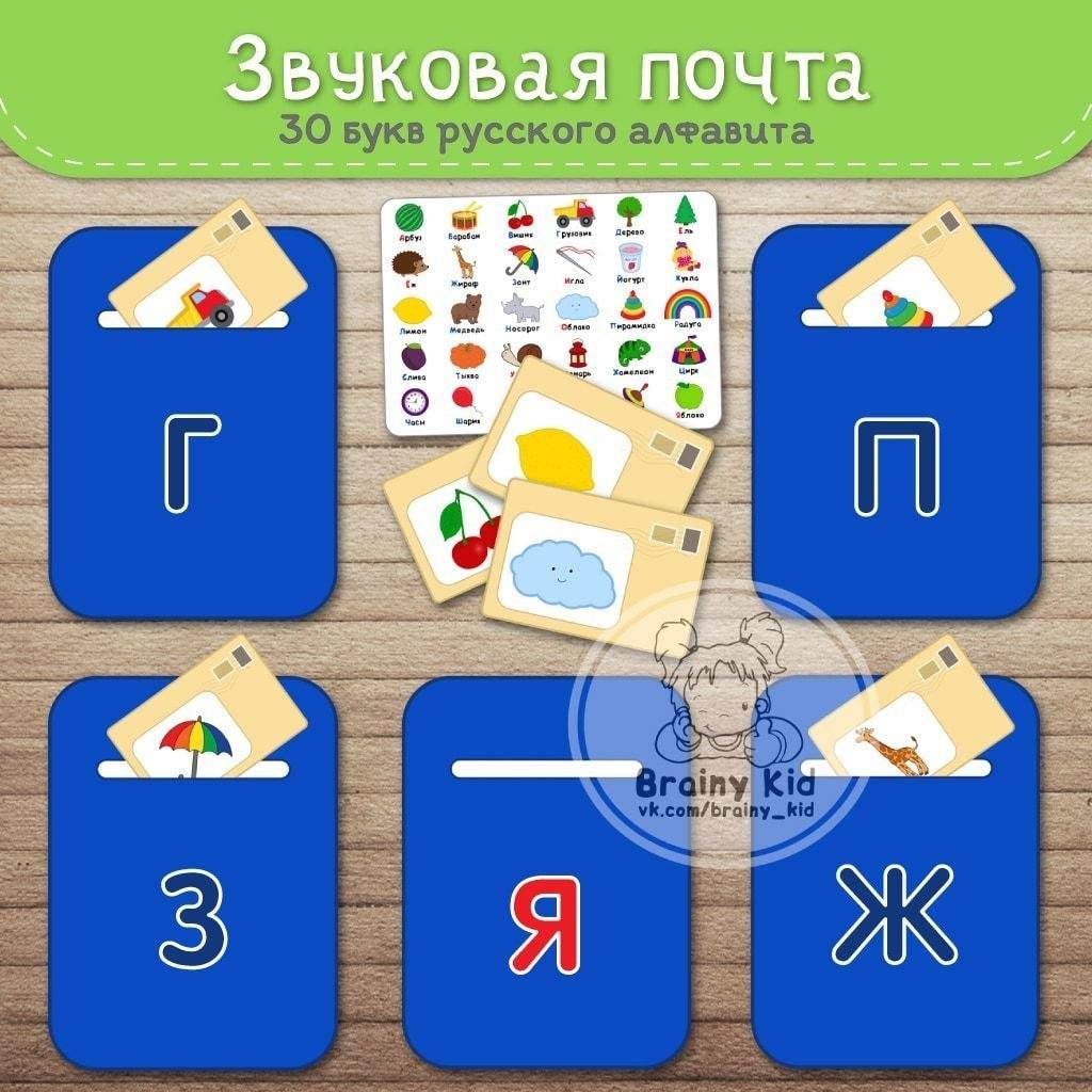 Звуковая Почта regarding Картинка Для Плана Сетки Image