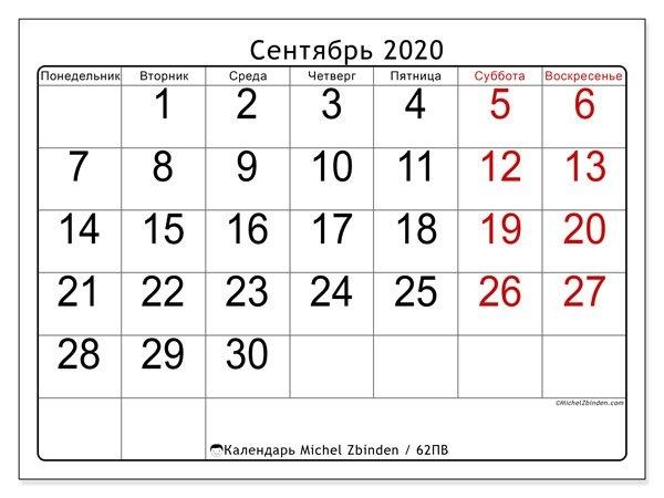 Календари Для Печати На 2020 И 2021 Годы - Michel Zbinden Ru in Календарь Сентябрь Октябрь 2021 Graphics