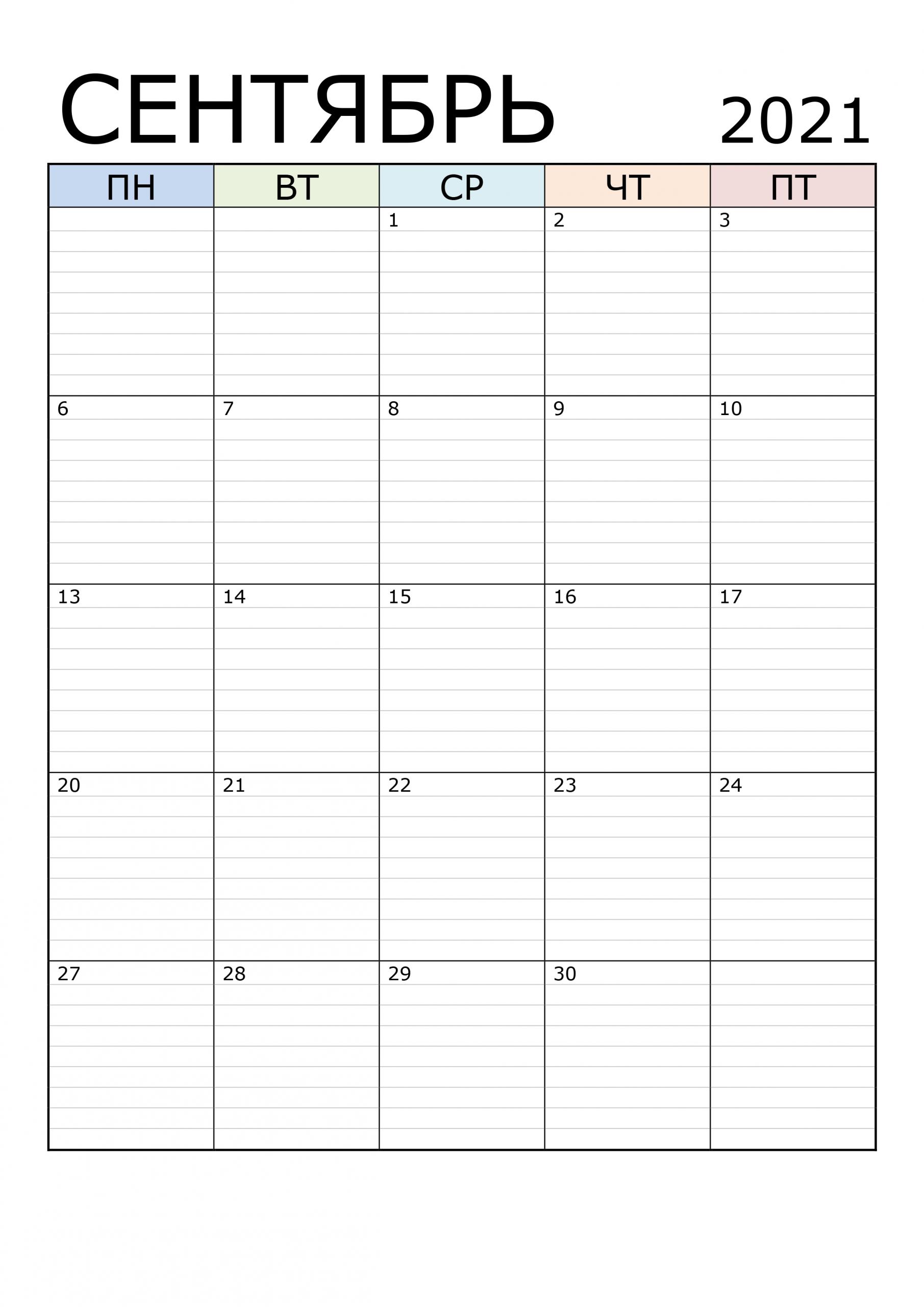 Календари На Сентябрь 2021 Года — Calendarbox.ru intended for Календарь Сентябрь Октябрь 2021 Graphics
