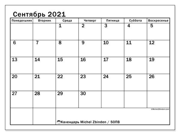 "Календари Сентябрь 2021 ""Понедельник - Воскресенье"" - Michel Zbinden Ru with regard to Календарь Сентябрь Октябрь 2021 Graphics"