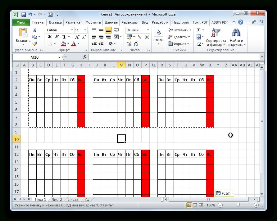 Календарь Дней Рождений Шаблон Excel throughout Календарь Дней Рождений Шаблон Image