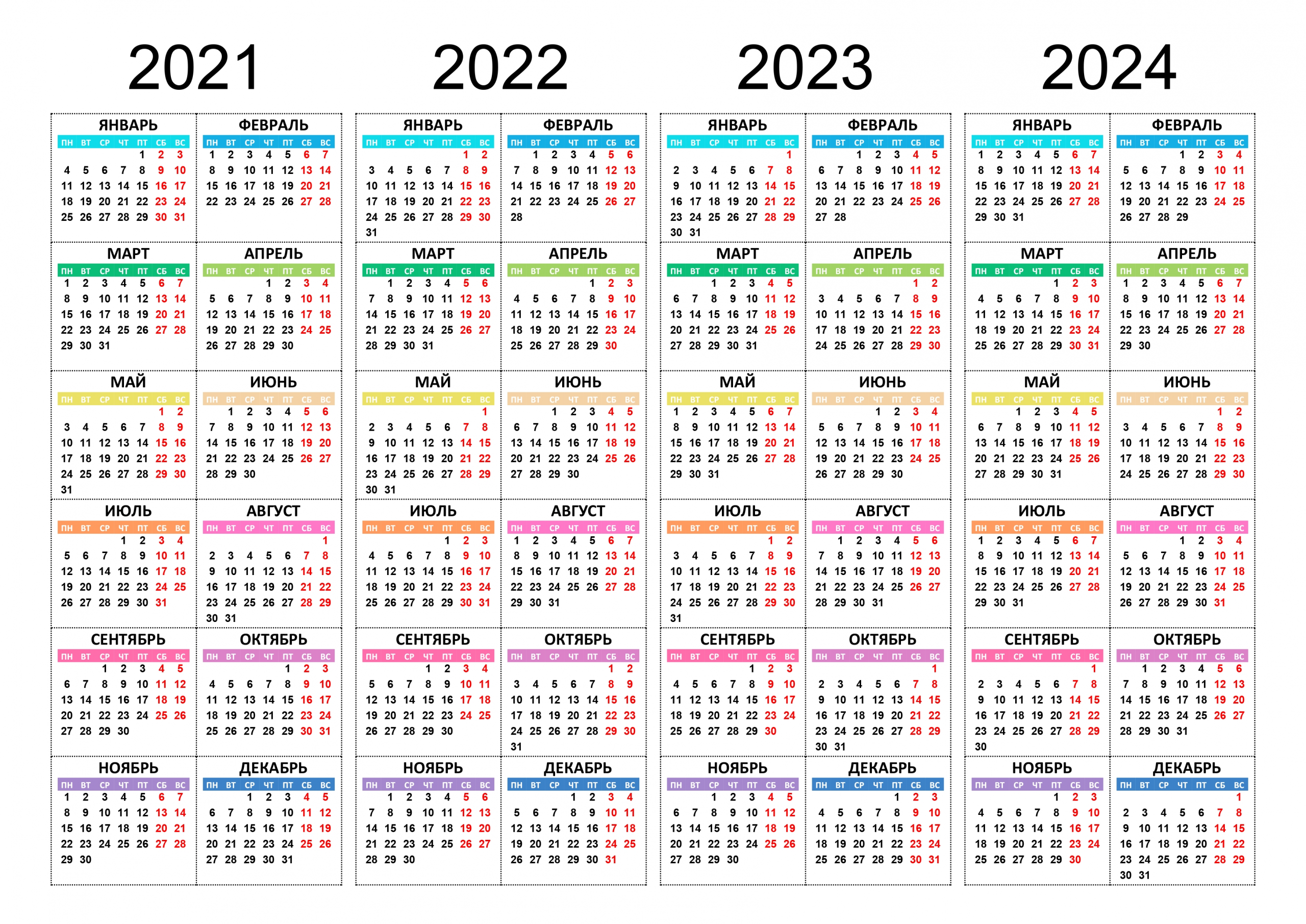Календарь На 2021, 2022, 2023, 2024 Год — Calendar12.Ru intended for October Calendars For 2022 2023 2024 And 2025 Graphics