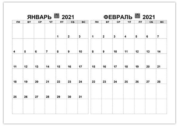 Календарь На Январь, Февраль 2021 — Calendarbox.ru for Календарь 2018-2021 На Одном Листе Graphics
