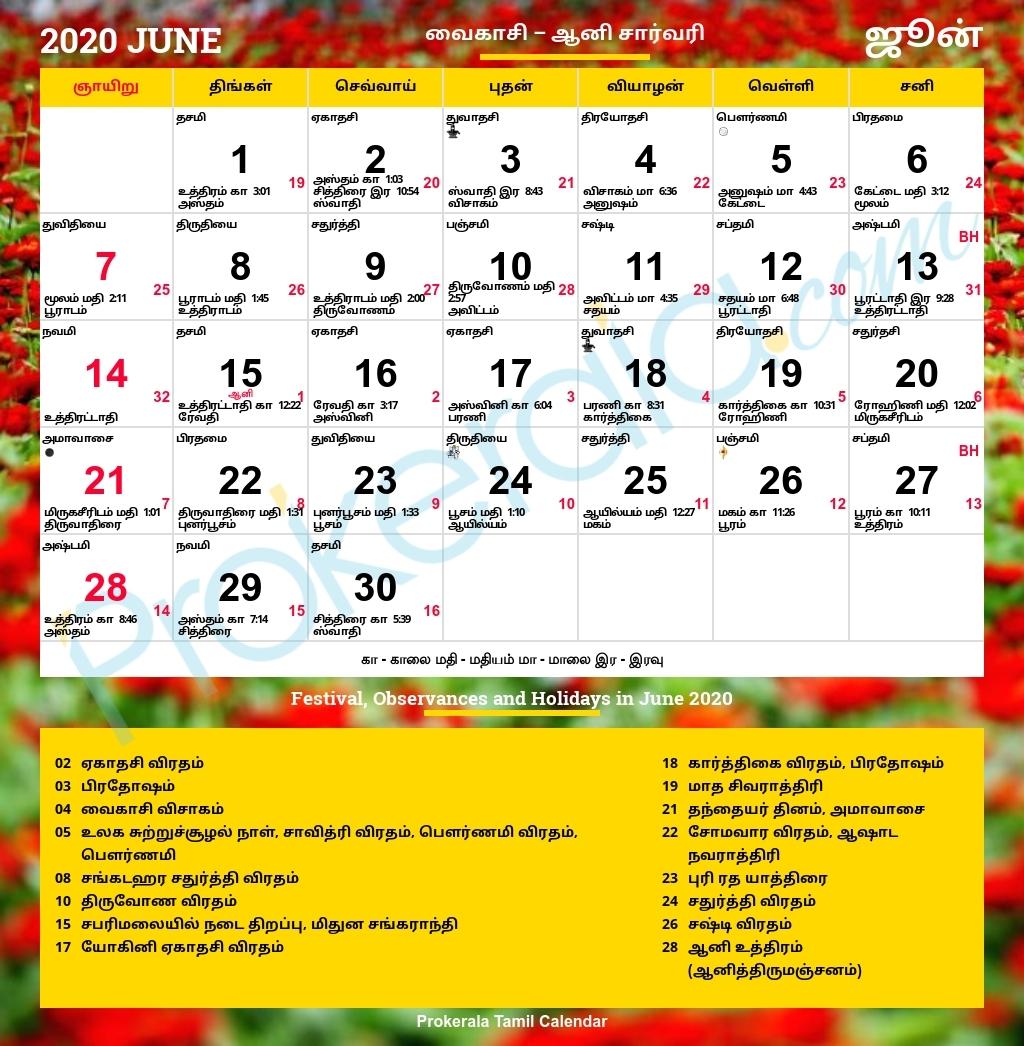 Daily Tamil Calendar 2021 | Avnitasoni with regard to Calender Kuda In Tamil 2021 Photo