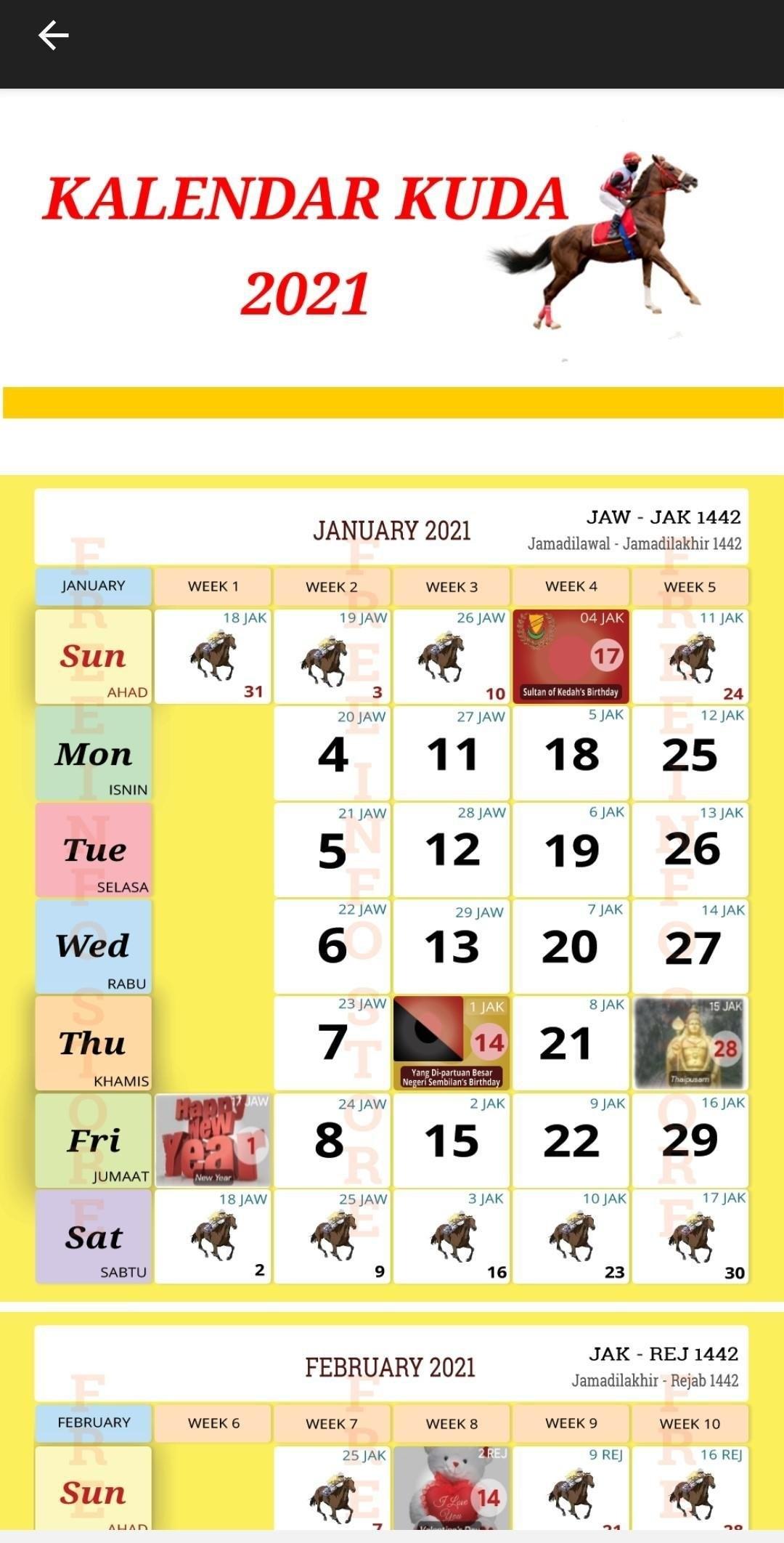 Downloadable Calendar 2021 Kuda | Calendar 2021 within Template Kalendar 2021 Malaysia