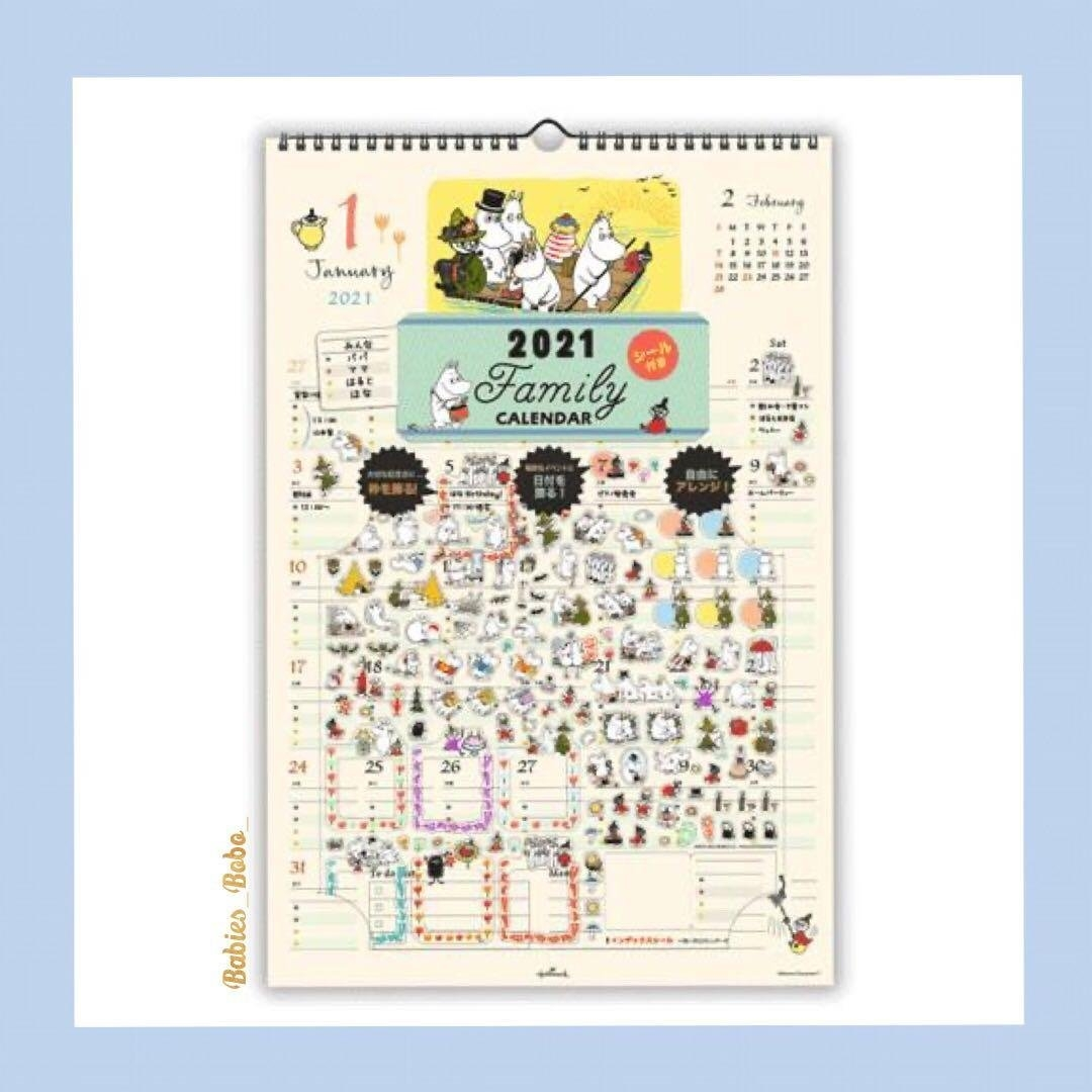 姆明2021壁掛月曆, 預購 - Carousell pertaining to 2021 Hong Kong Calendar In Excel Photo